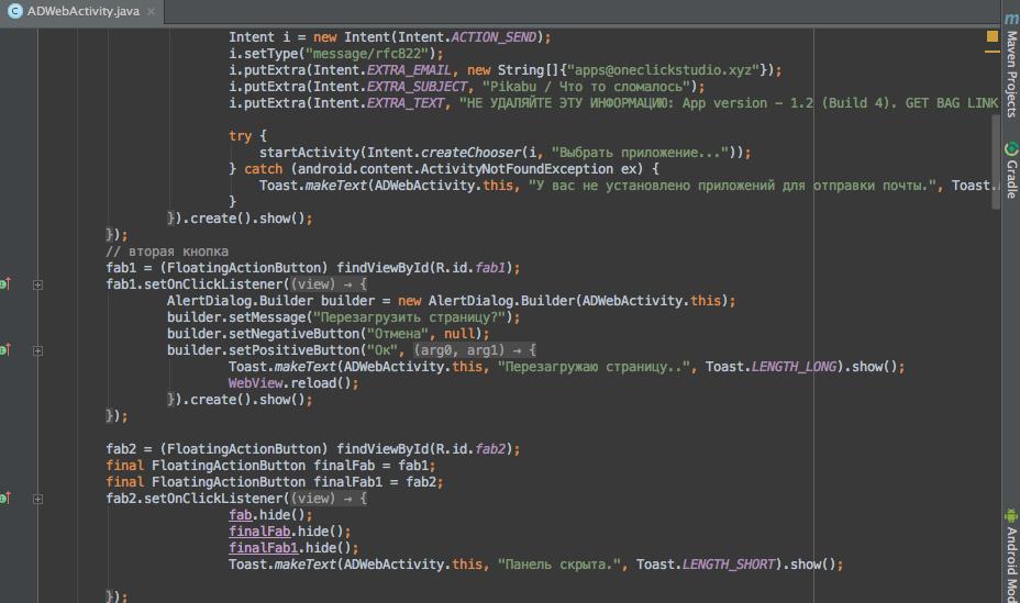 программирование под андроид с телефона