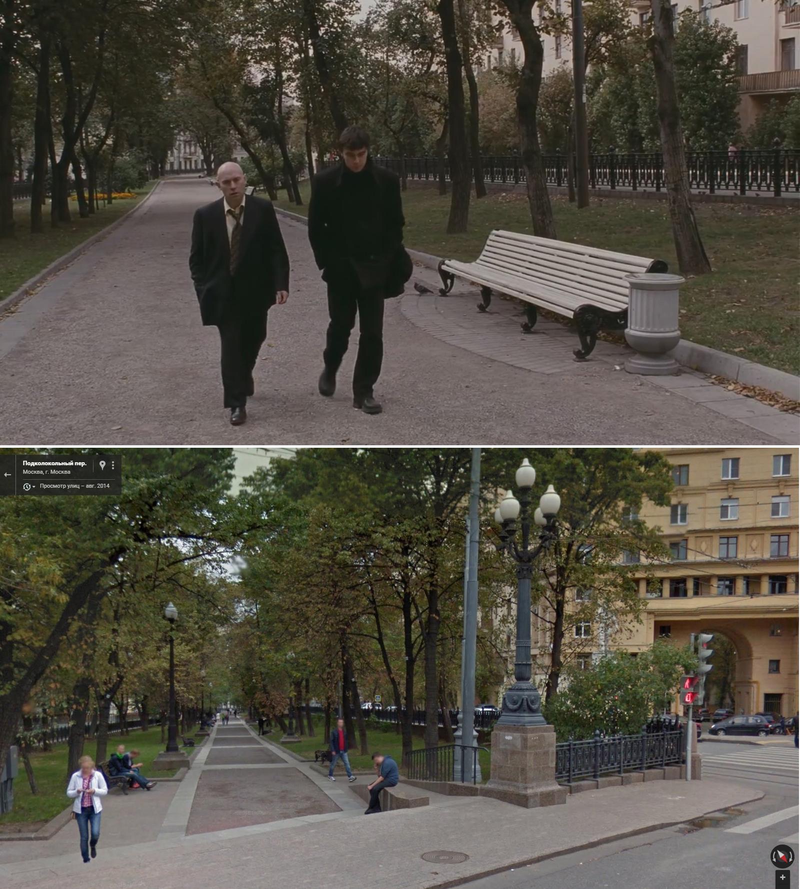 гугл просмотр улиц москвы оформить кредит онлайн на карту сбербанка не выходя из дома онлайн
