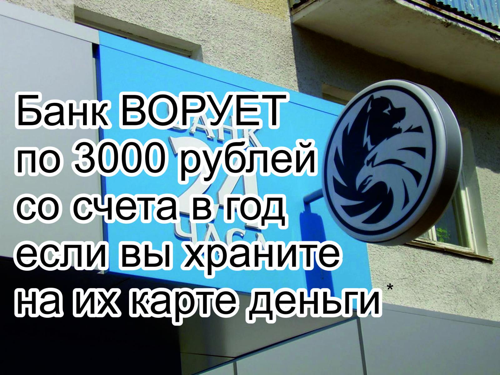 не платить кредит банку русский стандарт кредит европа банк казань телефон горячей линии