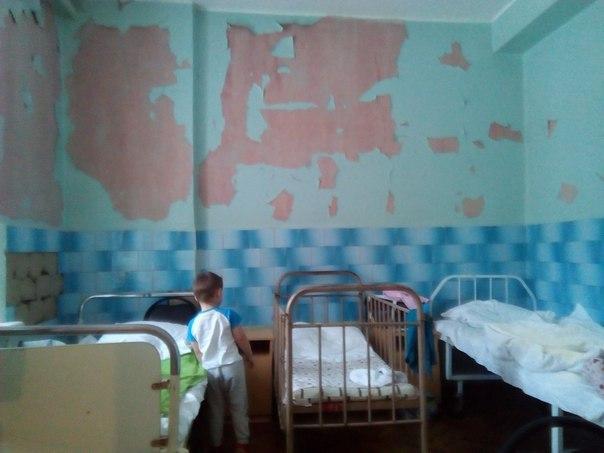 Картинки по запросу Разруха больницы Россия