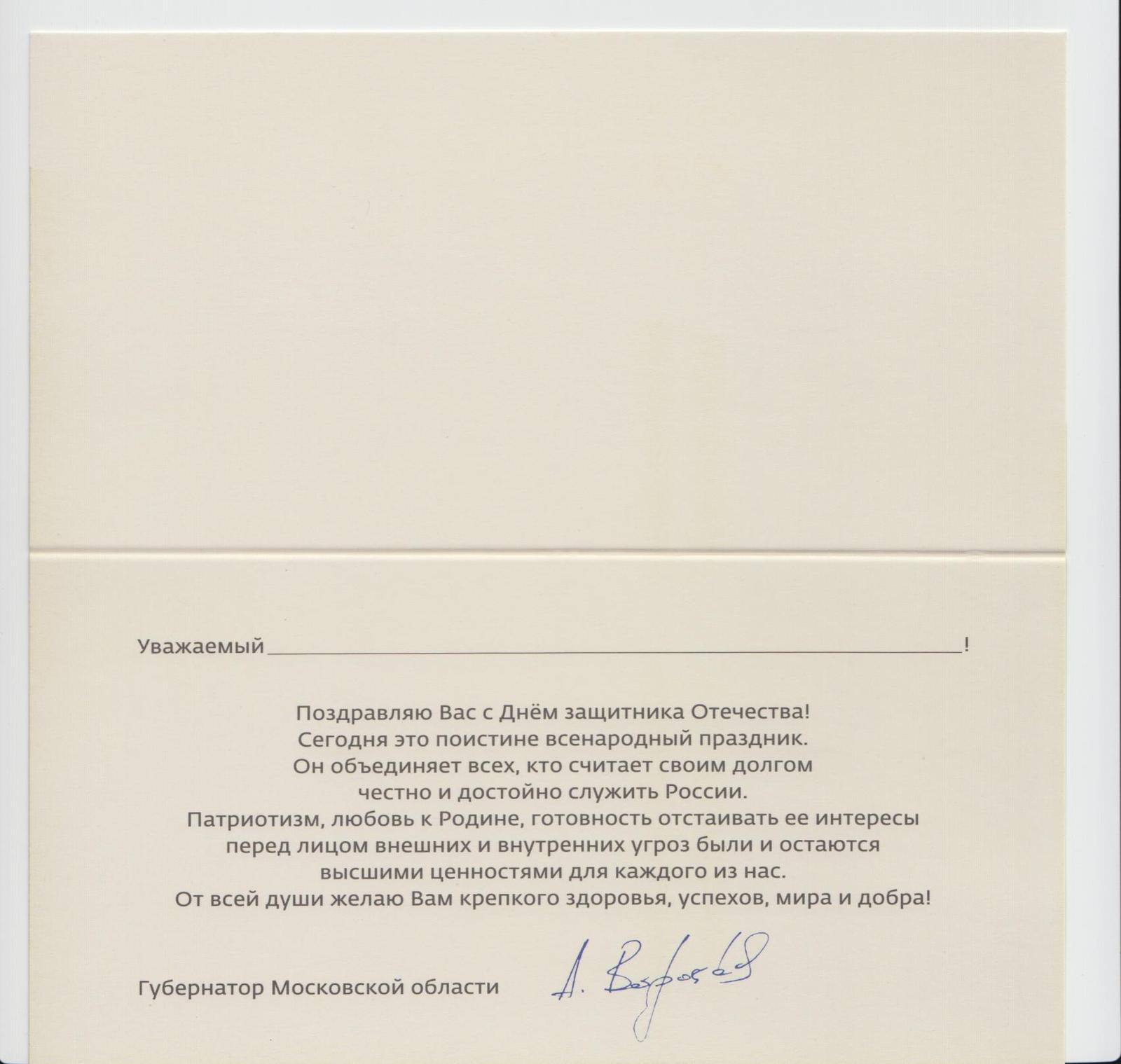 «Красный Октябрь» кондитерская фабрика 94