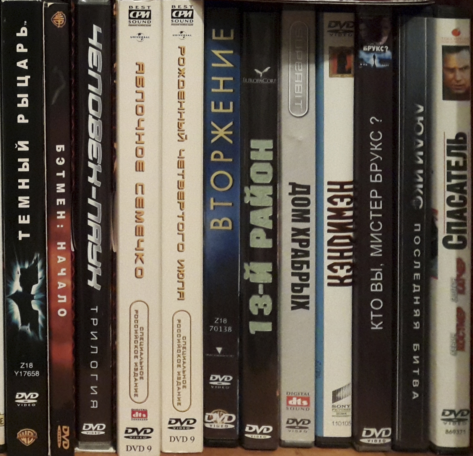 отдам Dvd диски с фильмами в добрые руки самара