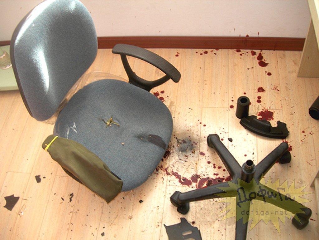 Впопу на стуле
