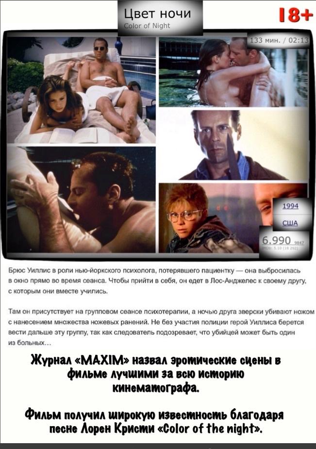 Голая Елена Шанина Видео