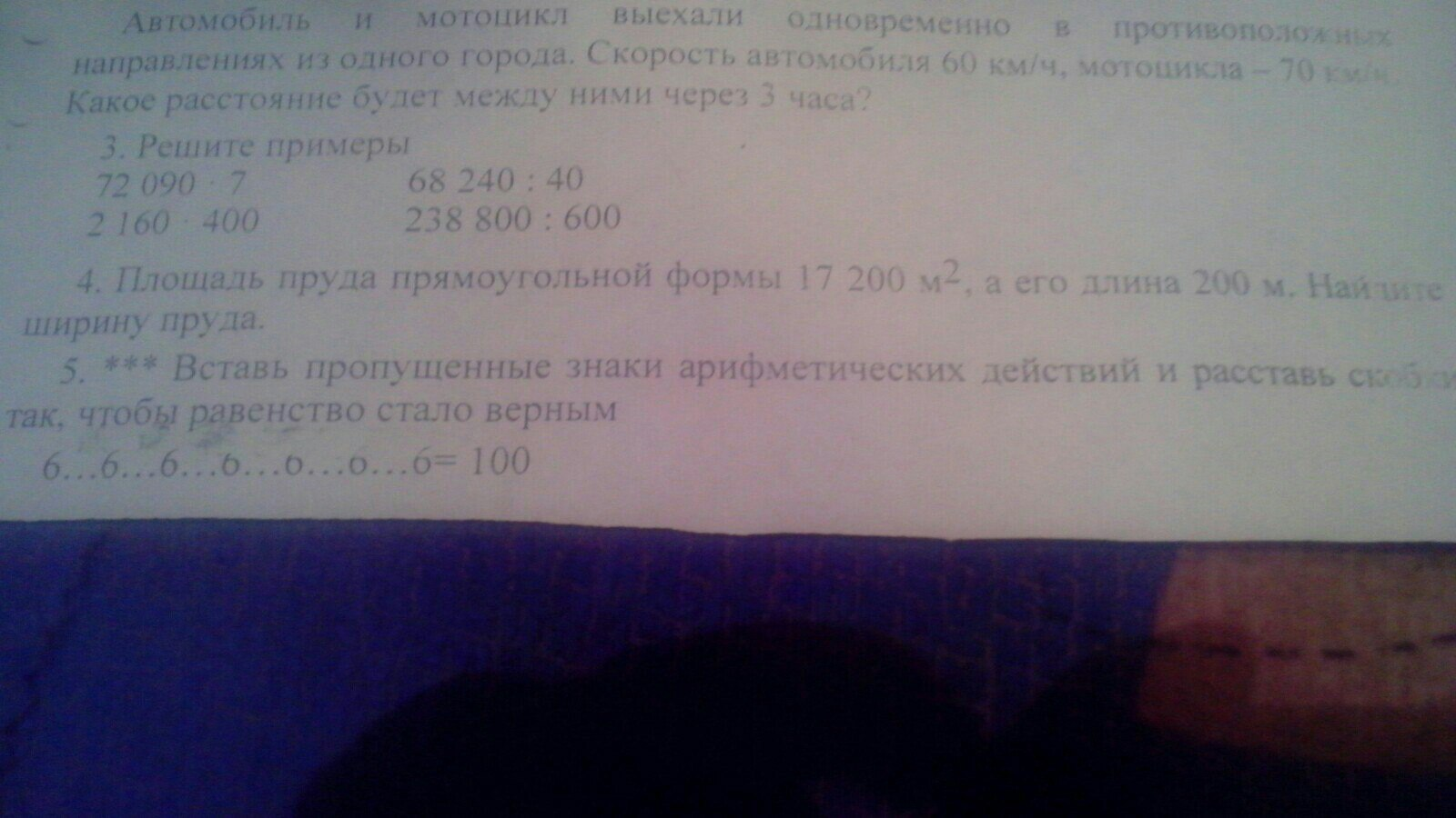 2400 задач по химии решение треугольник вписанный в окружность задачи и решение