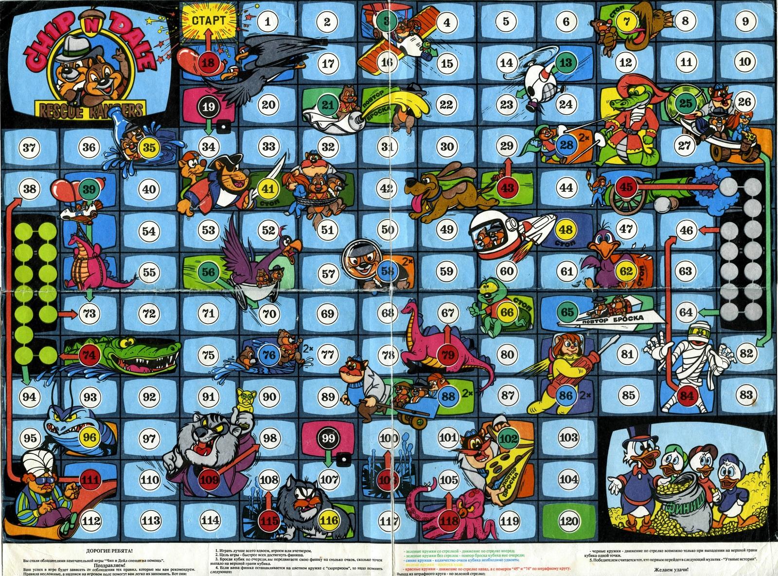 Игры чепедел бесплатно фото 313-336