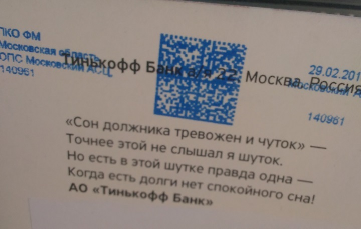 альфа-банк потребительский кредит для физических лиц подать заявку на кредит