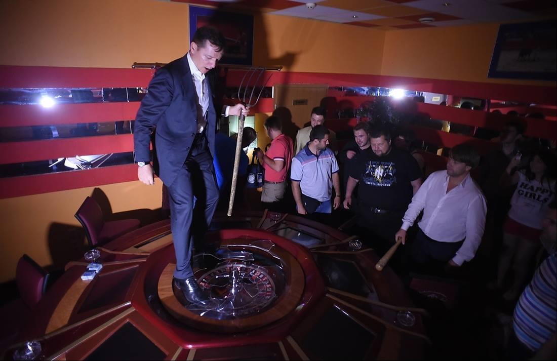 Наблюдение в казино казино онлайн бесплатно вулкан демо игры играть бесплатно