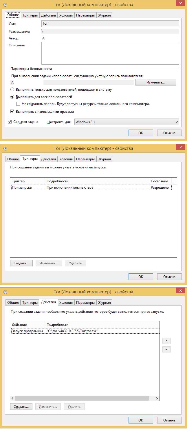как в браузере тор изменить ip адрес hyrda вход