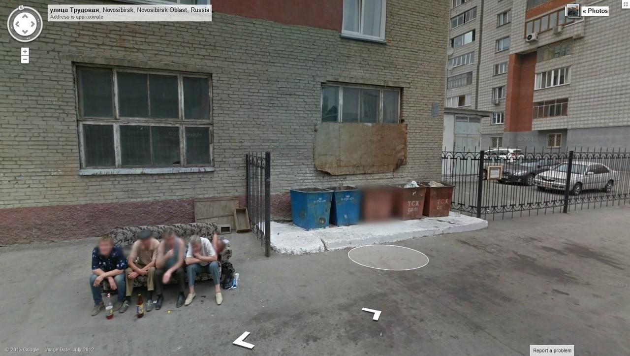 фото улиц гугл