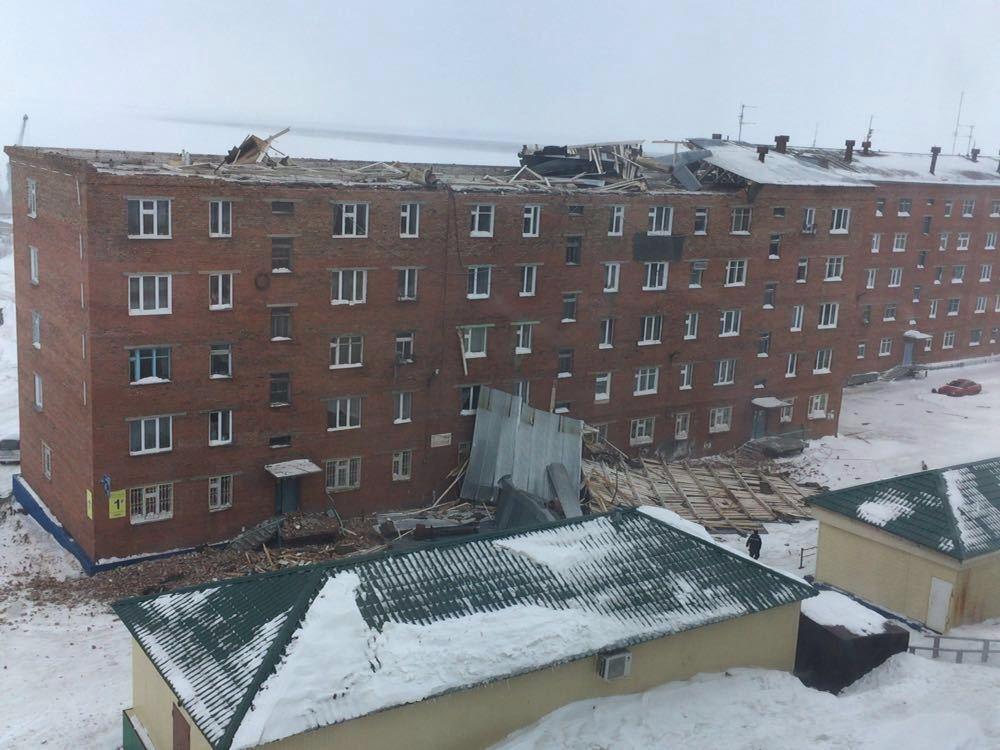 Яндекс карты слово хуй на крыше