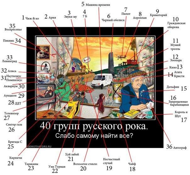 https://cs8.pikabu.ru/post_img/big/2016/03/22/10/1458665675138114939.jpg