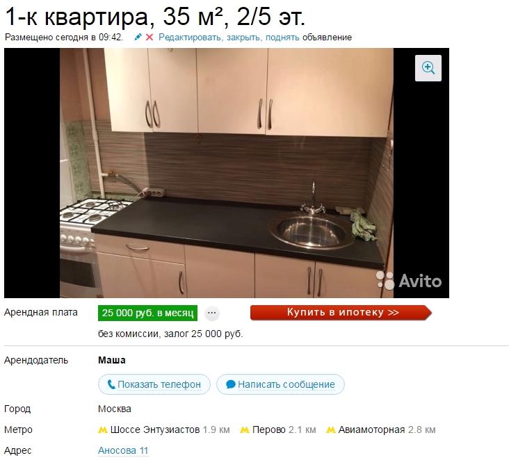 Авито новосибирск частные объявления недвижимость из рук в руки воронеж подать объявление