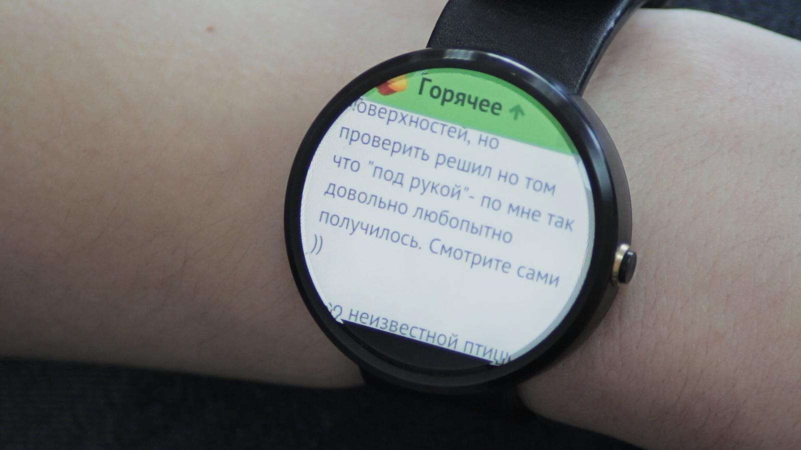 Как сделать часы на андроид фото 893