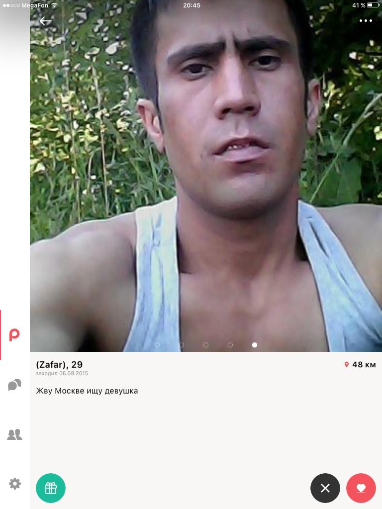 сайт знакомств для 45