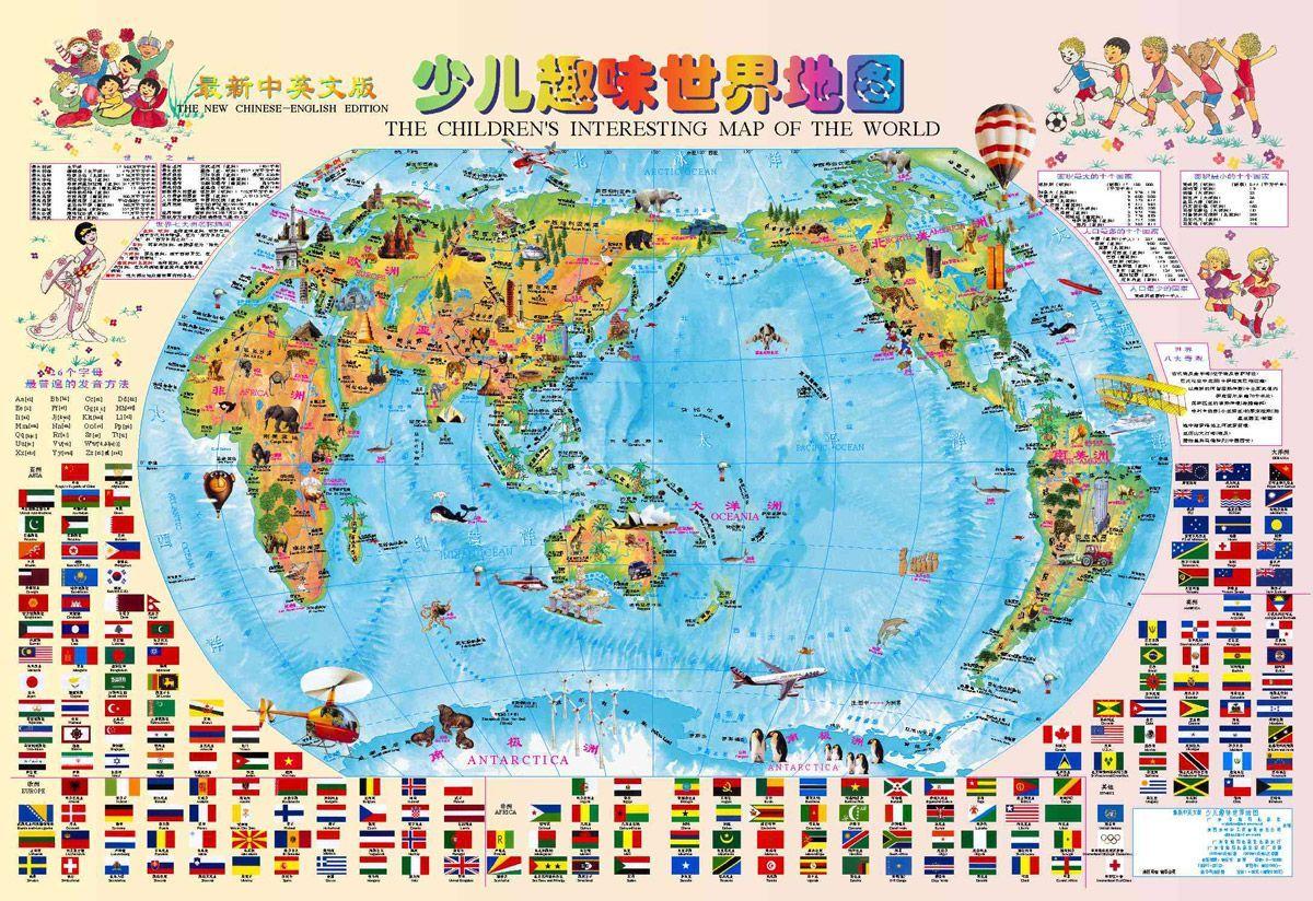 Фото хуи всех размеров во всем мире фото 755-205