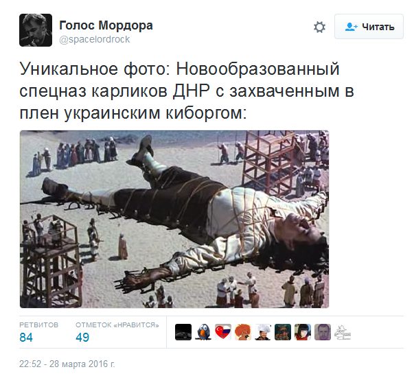 http://cs8.pikabu.ru/post_img/big/2016/03/28/8/145917162218699310.png