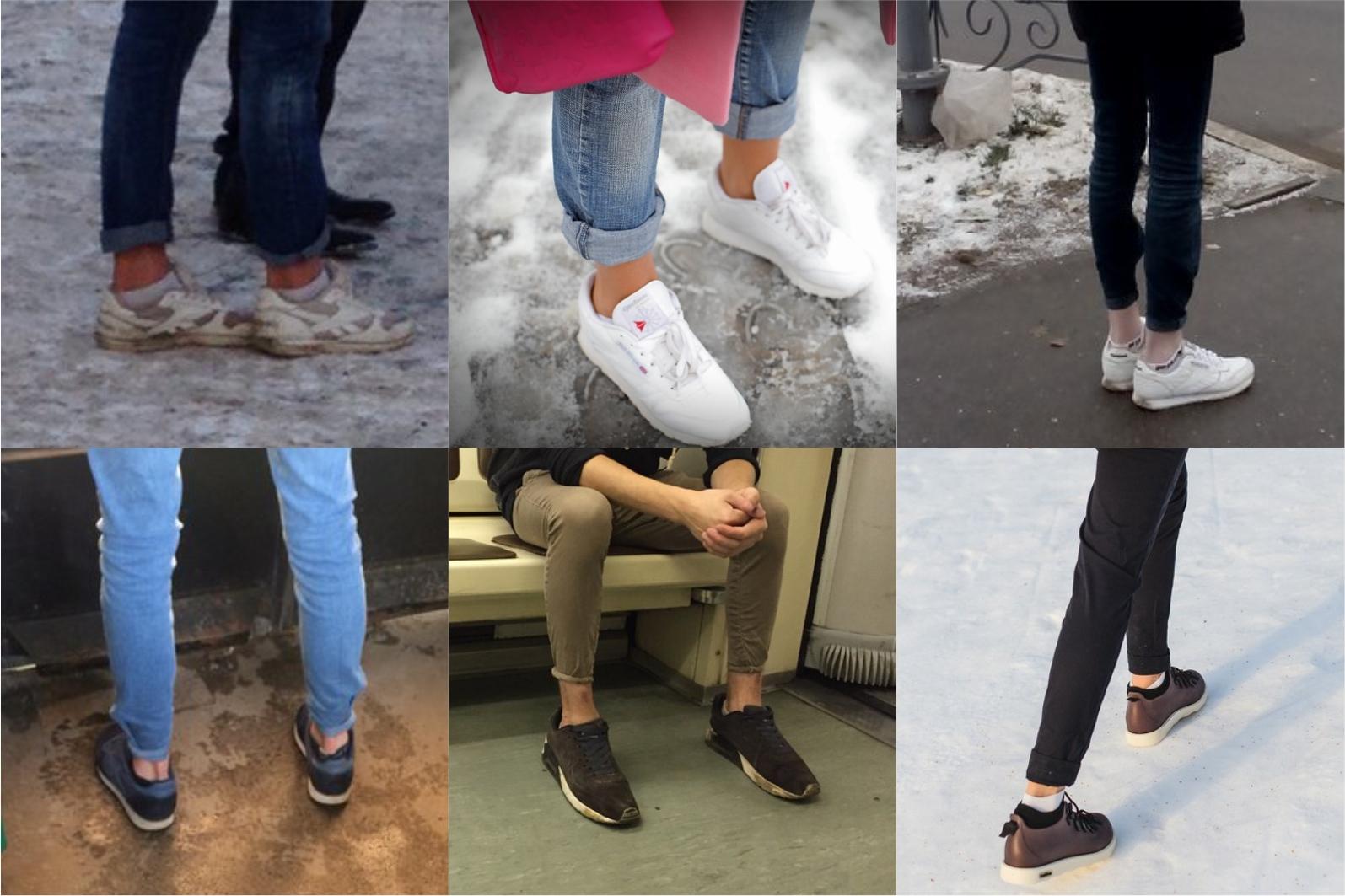 Как носить в штанах хуй