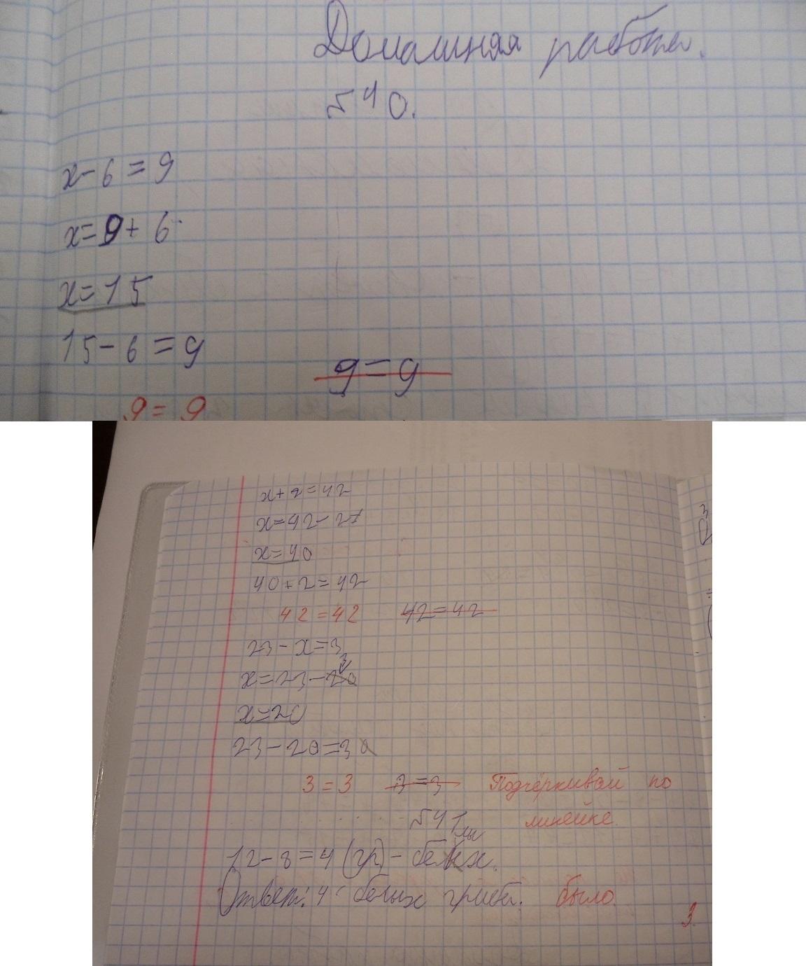 Бесплатные контрольная работа по математике 2 класса программа 2100 чтобы писать прям тута