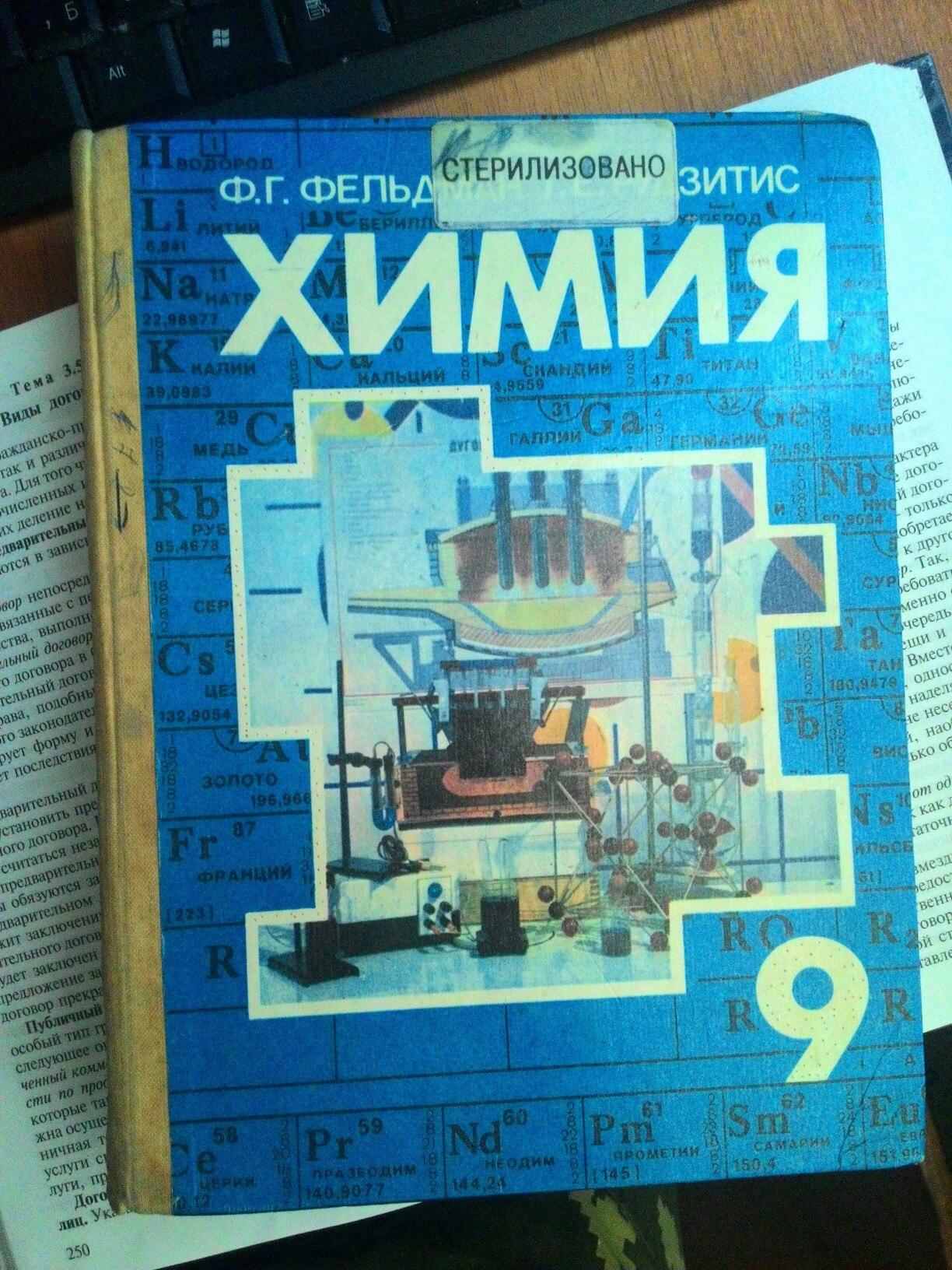 Гдз по татарскому языку 5 класс ханнанов