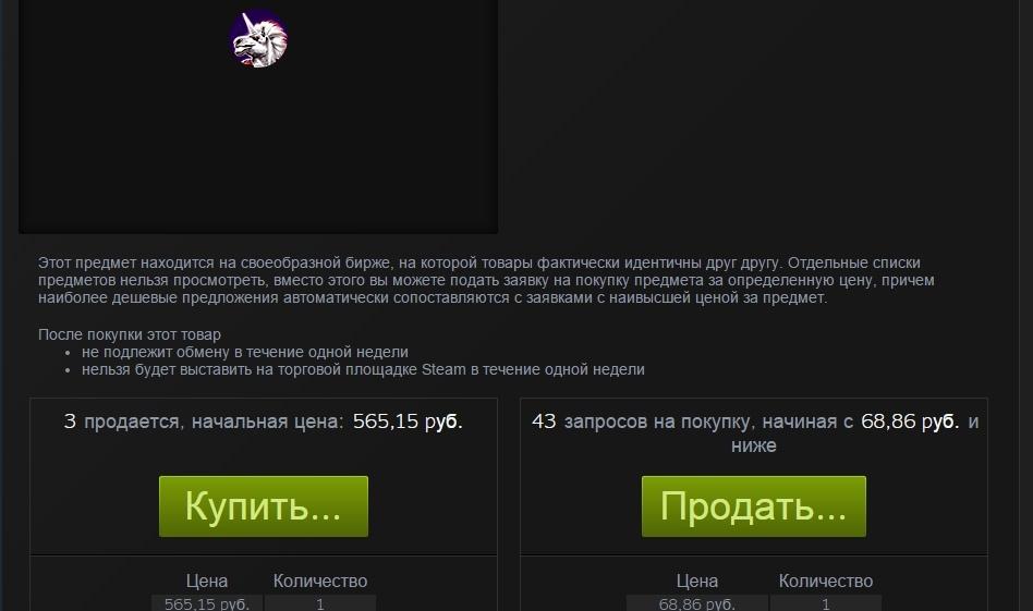 ГЕНЕРАТОР НИКОВ онлайн  castlotsorg