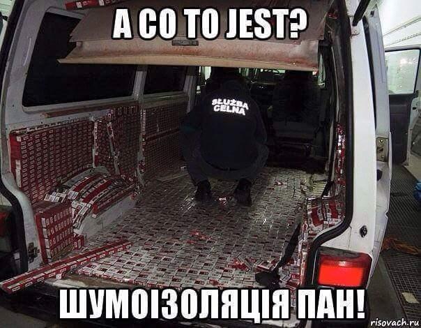 Майже 60 тисяч пачок контрабандних сигарет намагався ввезти водій фури в Україну з Білорусі - Цензор.НЕТ 485