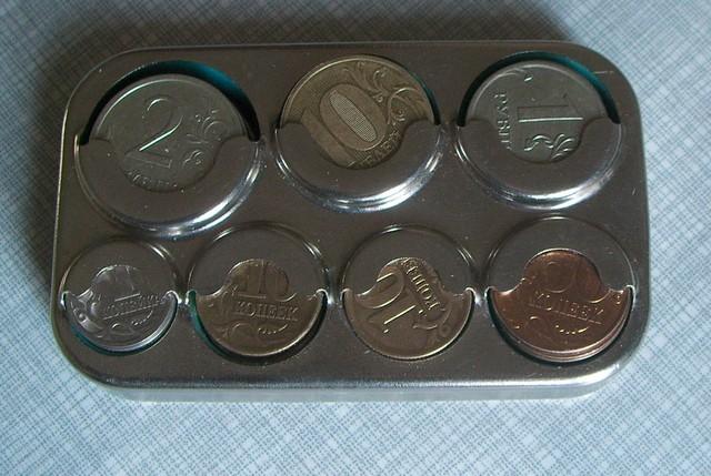 Где купить монетницу монеты 10 рублей с городами