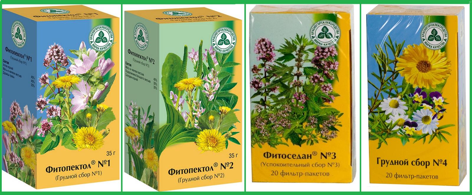 Травяной сбор от фарингита в аптеке
