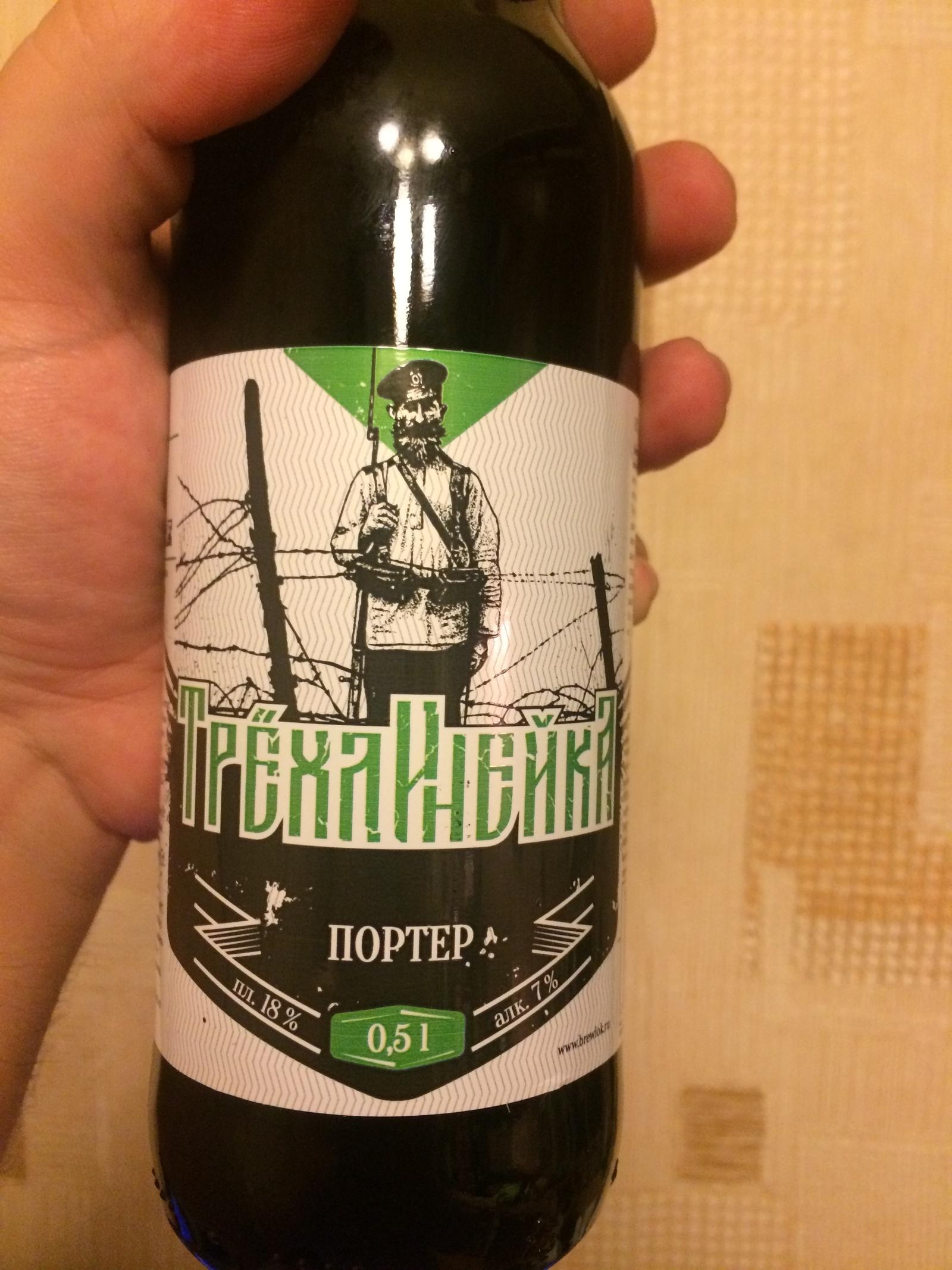 Лучшее крафтовое пиво: история появления