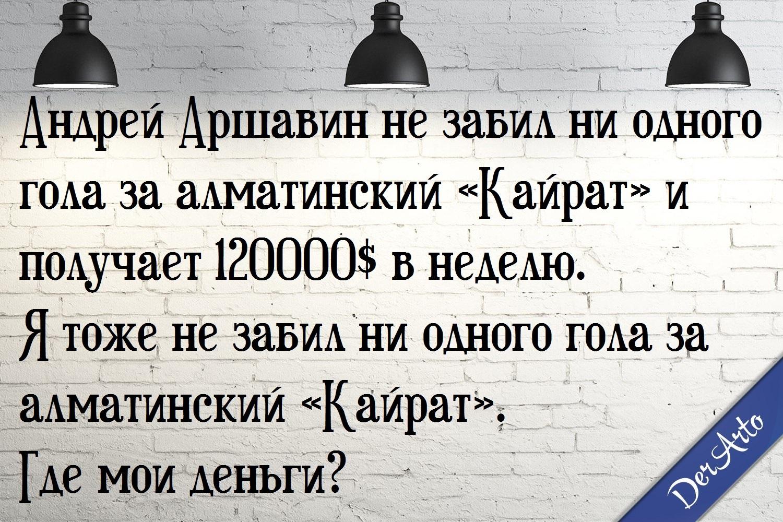 УкрaинскaЯ шлюхa