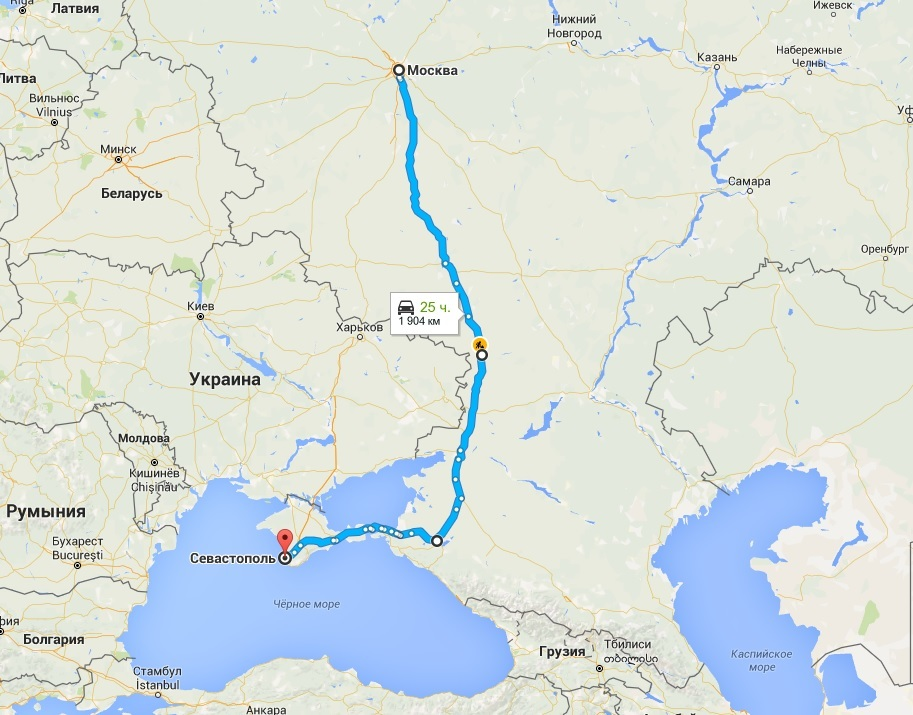 Билеты на самолет до севастополя из москвы самолет москва ницца цена билета