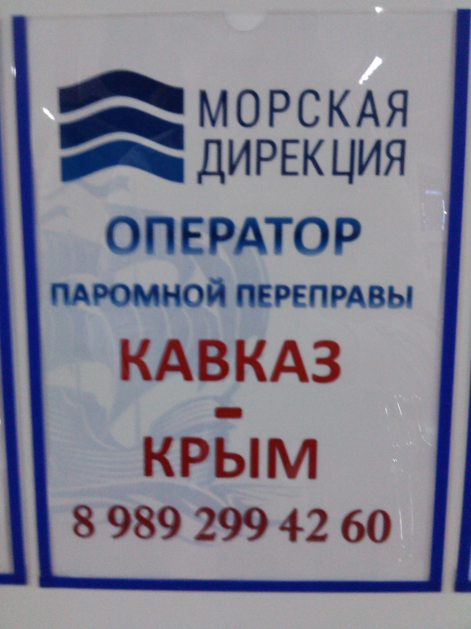 где снять в новосибирске девушку