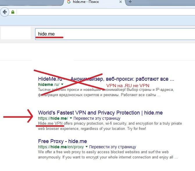 Бесплатный vpn сервер для подключения роутера кокос раскрутка сайтов
