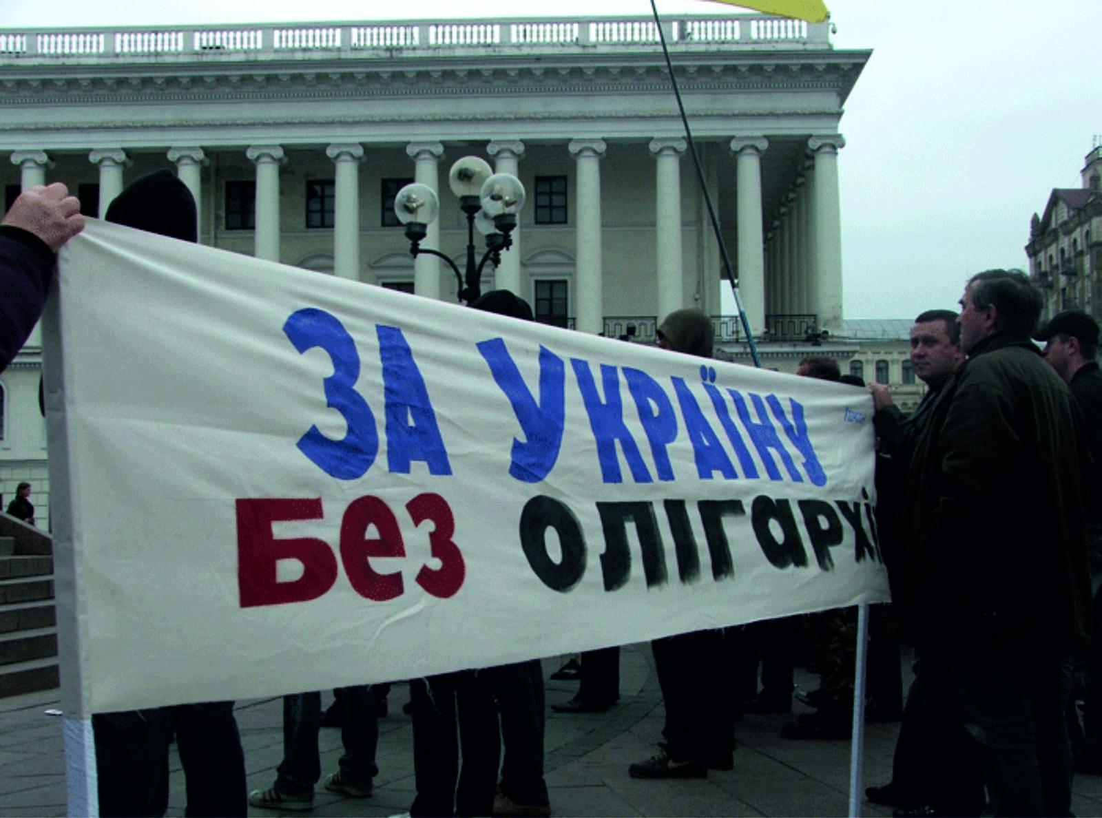 Все олигархи Украины за Зеленского