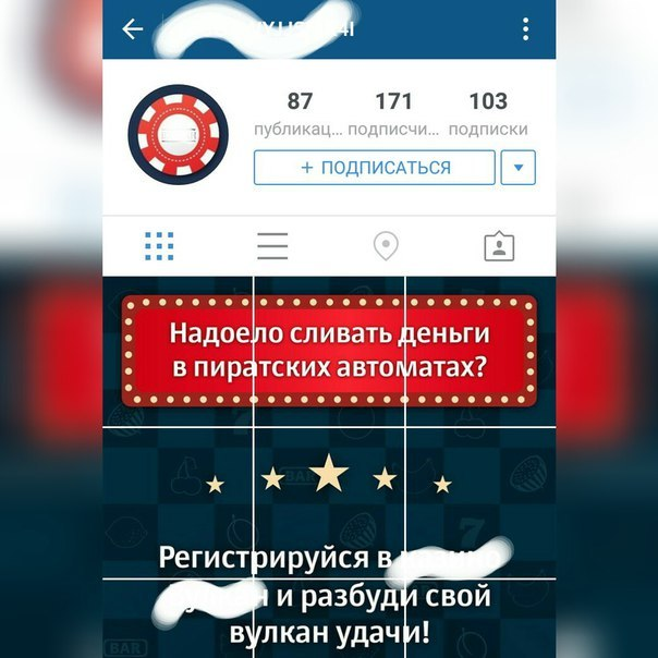 Интернет реклама казино яндекс директ автосервис общие минус слова восклицательный знак