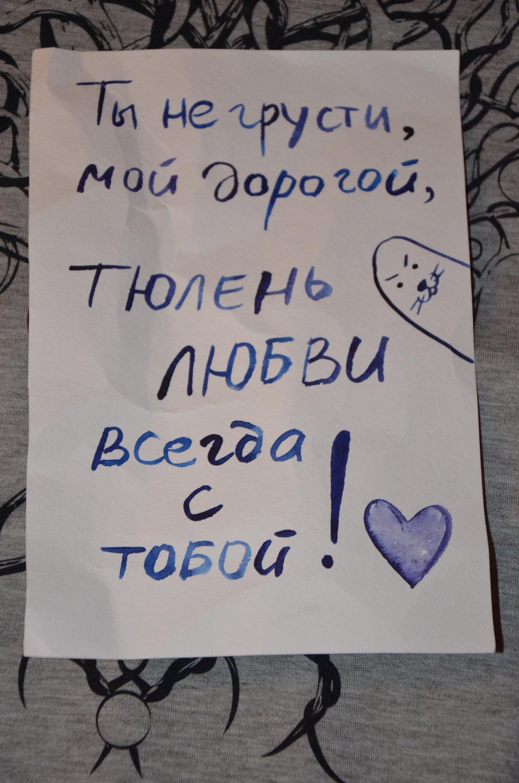 Подарок новосибирск
