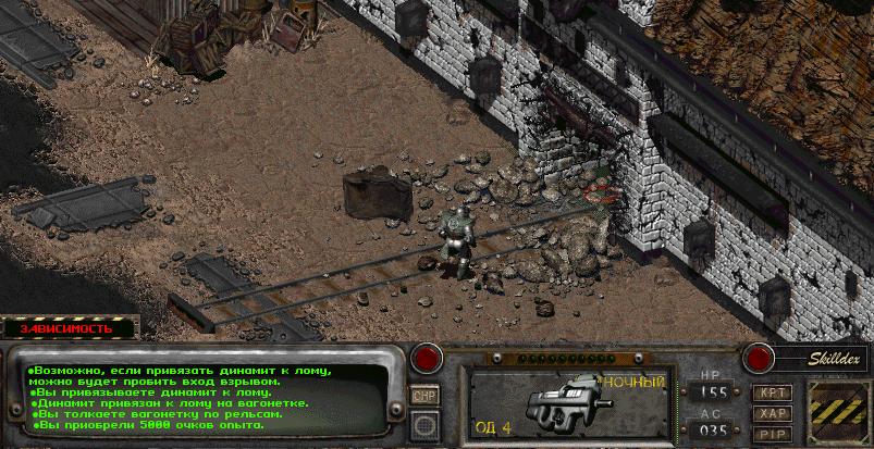 Fallout 2 Лицензия Скачать Торрент - фото 8