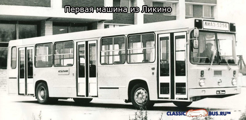 Приставание в общественном транспорте истории фото 197-762