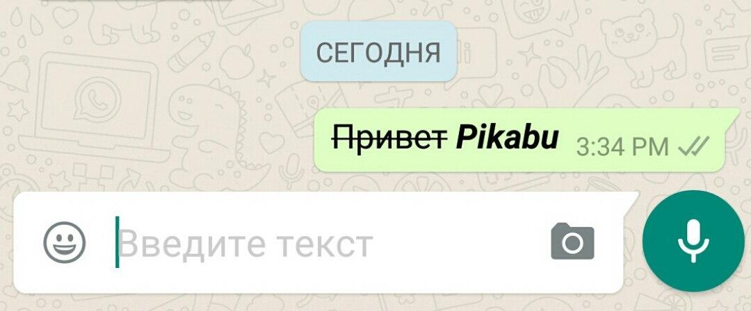 КРЕМ ДЛЯ БИСКВИТНОГО ТОРТА - рецепты с фото пошагово 13