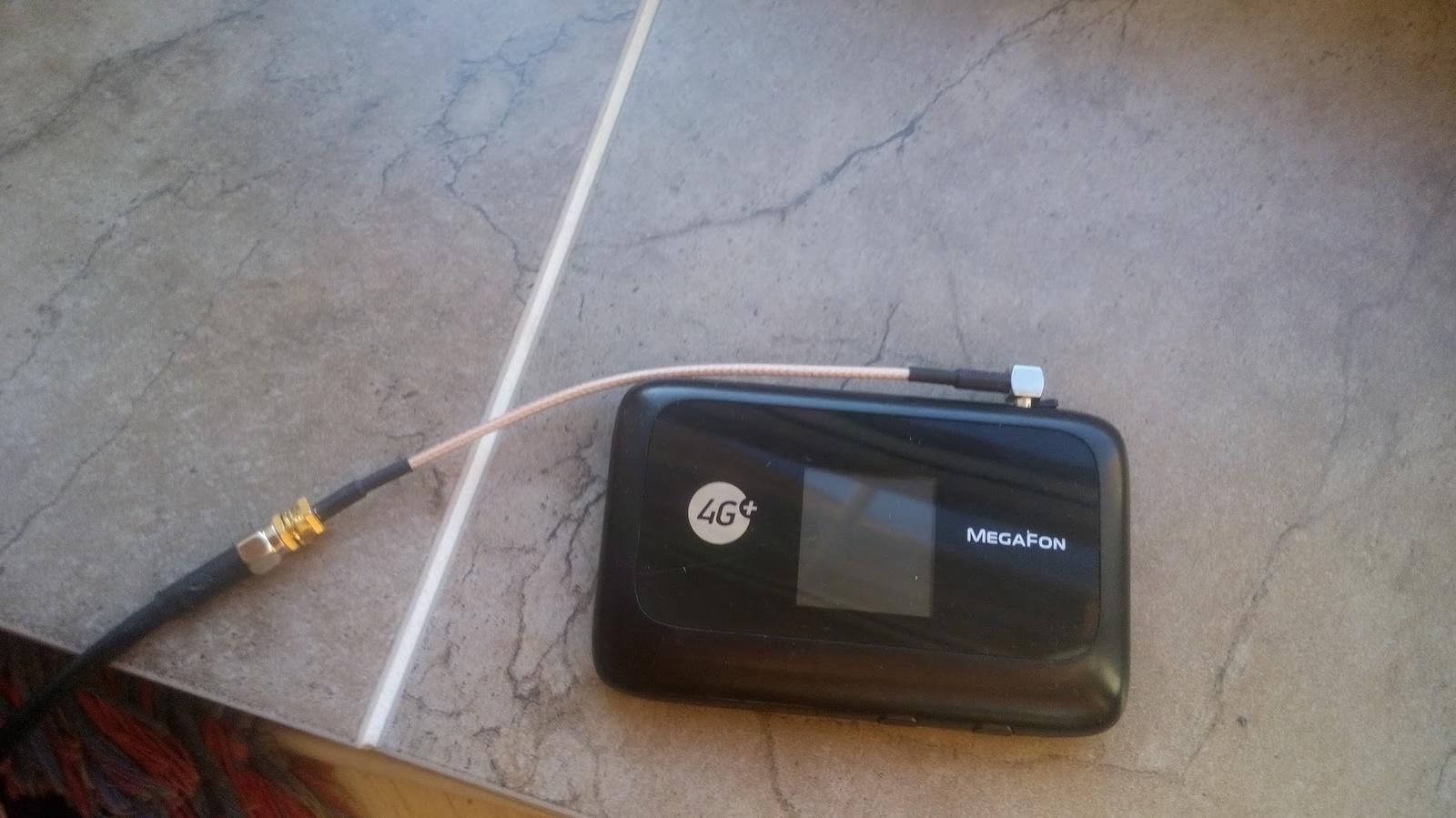 Усилитель сигнала мегафон своими руками фото 238