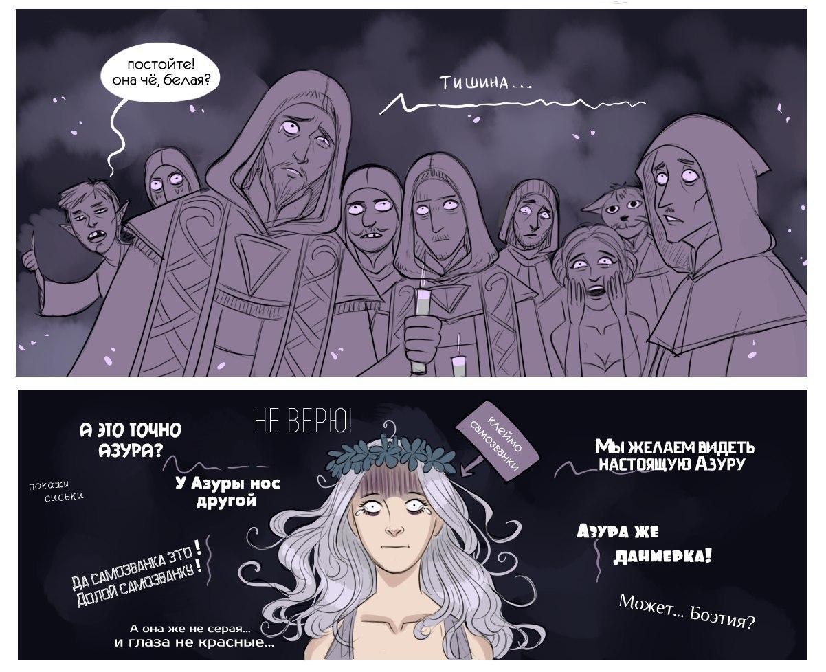 zhenoy-kak-ebali-tsarits-kakih-filmah-est