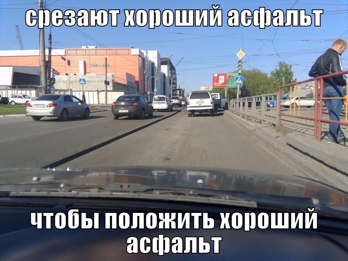 Синтетика Опт Златоуст Кокаин Телеграм Пятигорск