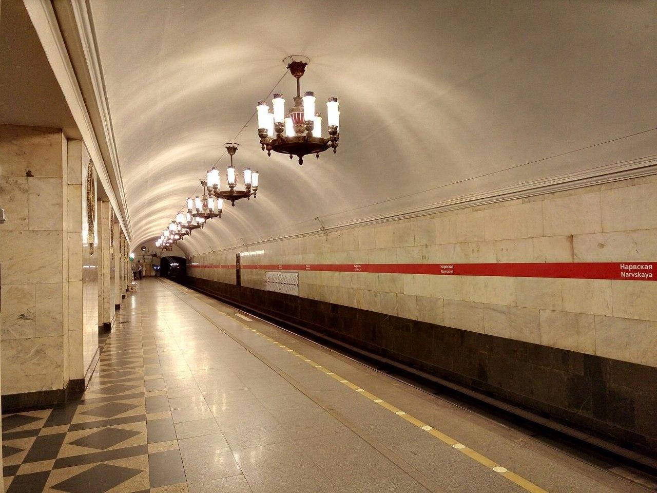 """Станция метро """"Нарвская"""". Источник: https://cs8.pikabu.ru/post_img/big/2016/05/30/7/146460436213777754.jpg"""