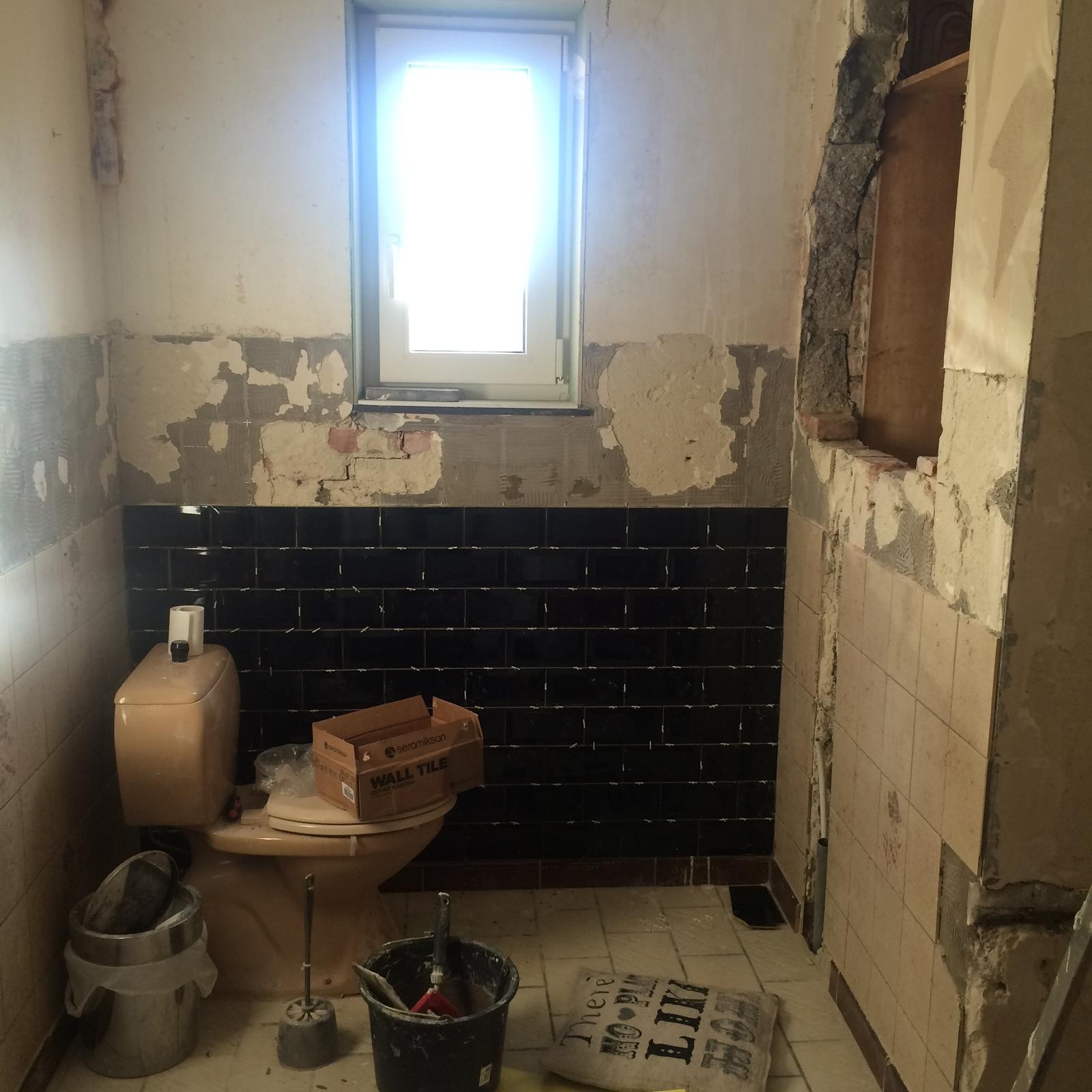 Хотим переделать ванную комнату ванная интернет магазин москва