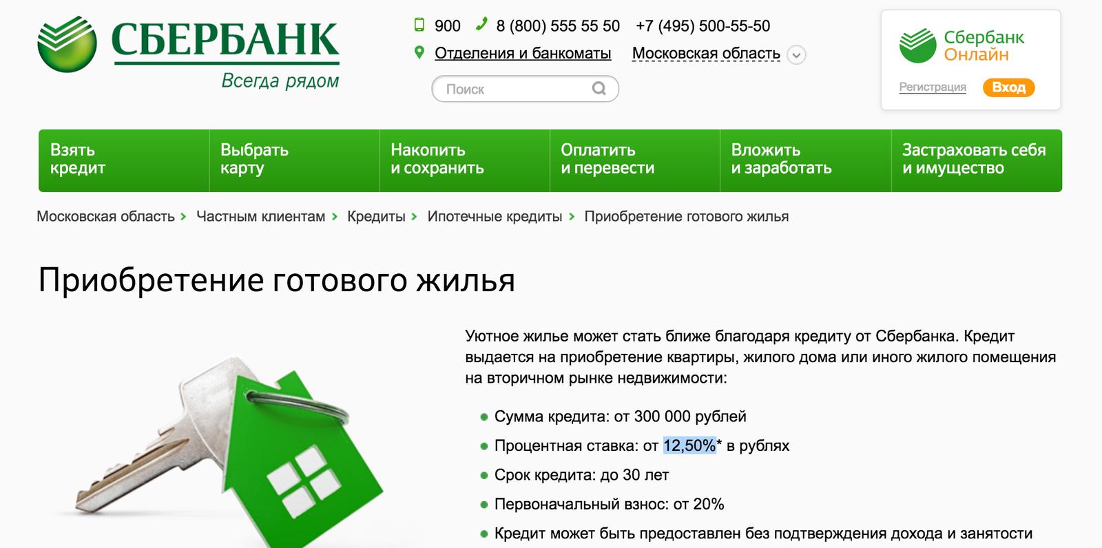 срочно нужно 3 миллиона рублей
