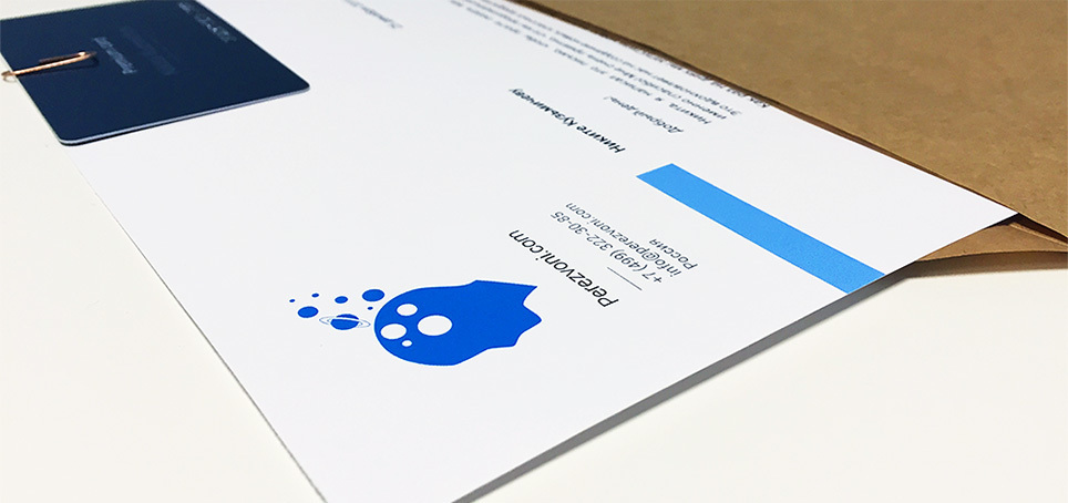 Как рекламировать на визитках сайт реклама от google на сайте ucoz