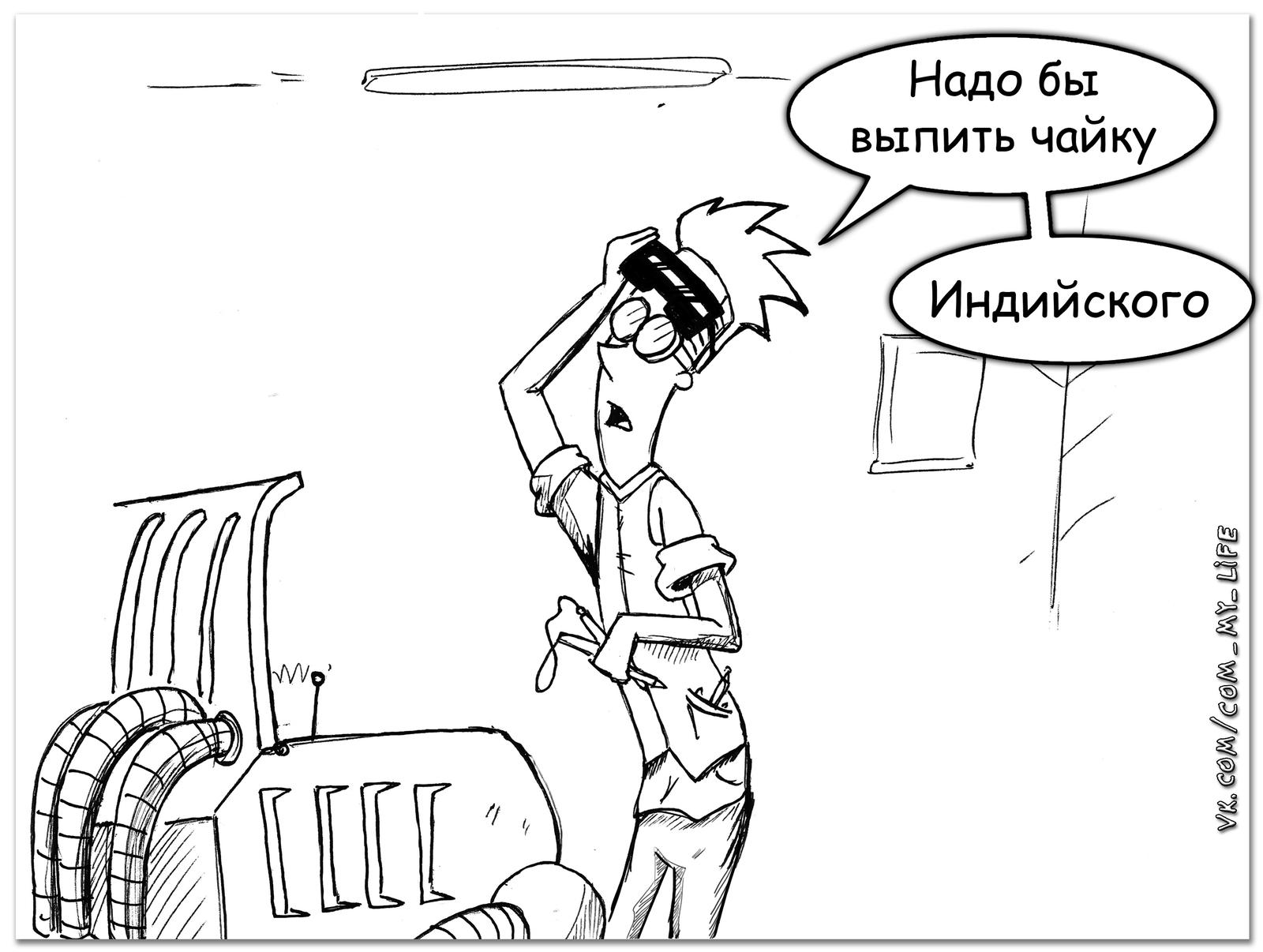 Индийский комикс