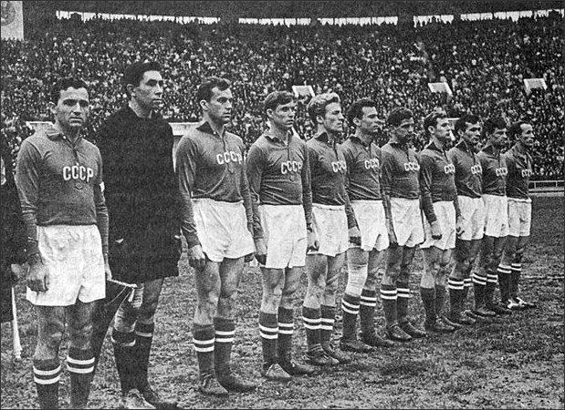 В каком году ссср выиграли футбол у испани