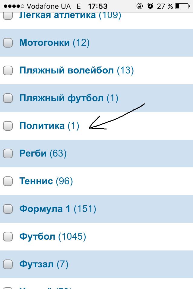 Букмекерские конторы i политика [PUNIQRANDLINE-(au-dating-names.txt) 44