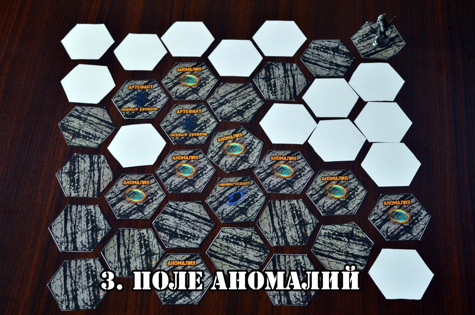 Курс: Создание локации для игры S.T.A.L.K.E.R. Зов Припяти 79